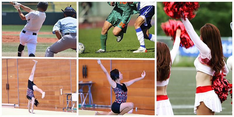 スポーツ外傷1
